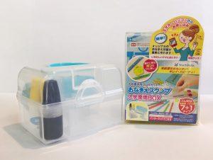 名前書き用ゴム印 シャチハタおなまえスタンプ入学準備BOX