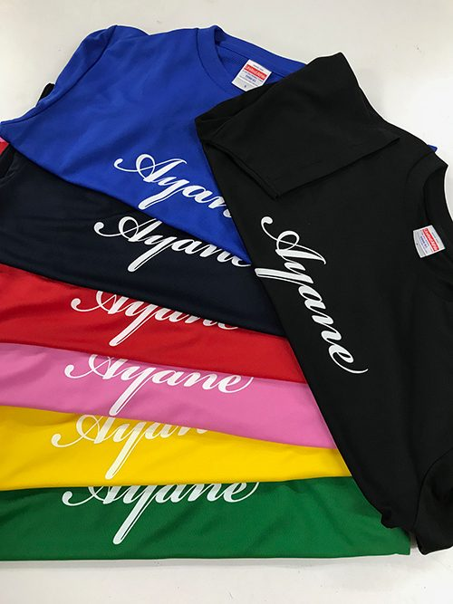 はんこ屋さん21吹上店製作事例 ウェアプリントドライTシャツ