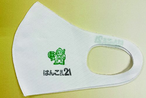 二つ折りマスクにゴム印でワンポイント