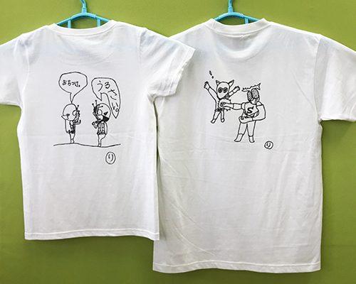 はんこやさん21吹上店子供のお絵かきでTシャツプリント